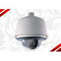 Wholesale Built-in Lightning Protection IP66 Waterproof PTZ Dome Camera CEE-61-P from china suppliers