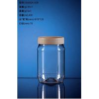 Quality Eco -Friendly Clear PET Jars Customized Plastic Mini Honey Recyclable Jar for sale