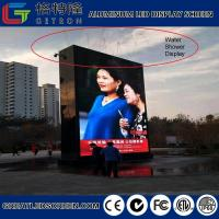 Wholesale Maritime Climate IP68 P6 Outdoor SMD LED Display Screen High Resolution 7000CD NITS from china suppliers