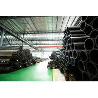 Quality BW NW HW HWT PW 1.5m / 3m Wireline Drill Rod Casing Tube Joins for sale