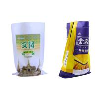 Wholesale Waterproof Empty Fertilizer Bags 25 Kg Polypropylene Woven Bags Oil Resistant from china suppliers