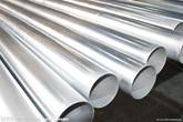 Wholesale gi pipe from china suppliers