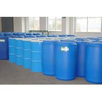 Buy cheap methyl tin chloride from wholesalers