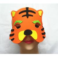 Wholesale Halloween Christmas Children Cartoon EVA Forest Animal Tiger Mask from china suppliers