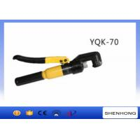 Wholesale Portable Manual/ Handheld Hydraulic Hose Crimping Tool YQK-70 For 70mm2 from china suppliers