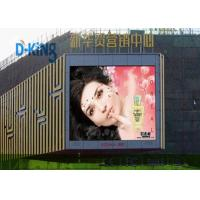 Wholesale Waterproof P10 Outdoor Full Color LED Screen 10000 / ㎡ Pixel Density Video Wall Displays from china suppliers