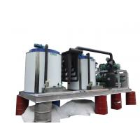 Wholesale 40T Large Capacity Ice Machine With Two Sets Of Evaporators / One Unit from china suppliers