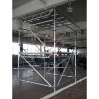 Wholesale Light Weight Ring Lock scaffolding System , Aluminum Ringlock Scaffold from china suppliers