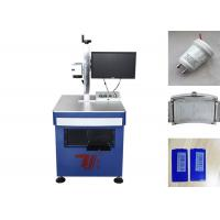 Wholesale 20W Fiber Laser Engraver For Metal And  Plastic Product , Fiber Laser Etching from china suppliers