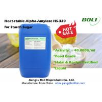 Wholesale Food Grade Non - GMO Heat - Stable Alpha Amylase Enzyme from china suppliers