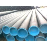 Wholesale Black Steel Thick Wall Seamless Boiler Tubes from china suppliers