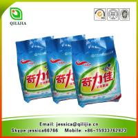 Buy cheap 2016 Best Quality Competitive Price Laundry Washing Powder from wholesalers