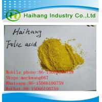 Wholesale Folic Acid Pharmaceutical Intermediates Pharma Raw Materials Antitumor Effect from china suppliers
