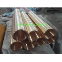 Wholesale Cobalt Nickel Beryllium Copper tube CuCo1Ni1Be/CW103C from china suppliers