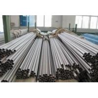 Wholesale A213 / DIN17175 / JIS3462 Seamless Boiler Tubes , 17.1 - 114.3 Mm Thick Wall Steel Tube from china suppliers