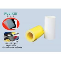 Wholesale Yellow High Gloss Plastic Sheet Rolls 0.6mm , High Impact Polystyrene Sheets from china suppliers