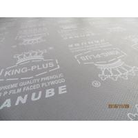 Quality KINGPLUS film faced plywood ANTI-SLIP for construction,building material.imported dynea film.china factory supplier for sale
