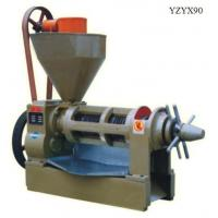 Buy cheap oil pressing machine from wholesalers