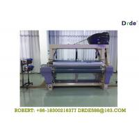 Wholesale Heavy Duty 190cm Water Jet Loom Dobby Weaving Machine High Performance from china suppliers
