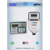 Wholesale STS Prepaid Water Meter Class C  RF communication Split type CIU Africa European standard from china suppliers