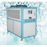 Wholesale Small Industrial Air Cooler Chiller With Microcomputer Digital Temperature Controller from china suppliers