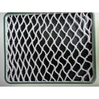 Wholesale Knotless sea HDPE Fishing Nets  from china suppliers