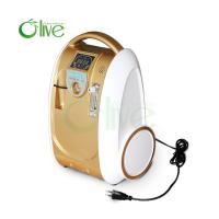 Buy cheap Whole set,with battery,trolley bag,trolley cart,car adaptor,portable oxygen concentrator from wholesalers