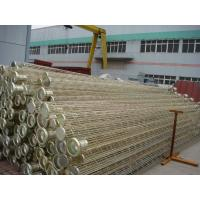 Wholesale Filter cage with venturi Filter bag cage , bag filter cage from china suppliers