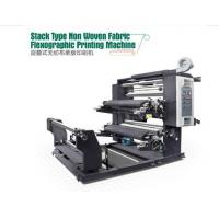 Wholesale Stack type Non Woven Fabric Flexographic Printing Machine (YT-21200) from china suppliers