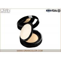 Wholesale Waterproof Mineral Pressed Powder For Face Makeup Ivory Color from china suppliers