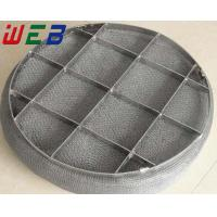 Quality Wire Mesh Demister Pad Column Internals (DN300-DN6000) for sale