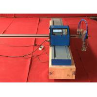 Wholesale Arc Voltage Height Control CNC Plasma Cutting Systems / CNC Flame Cutter from china suppliers