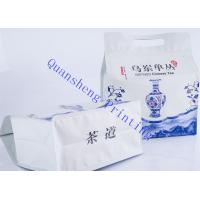 Wholesale Moisture Proof Stand Up Food Packaging Bags With Handle , Waterproof from china suppliers