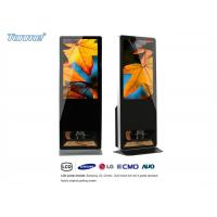 Wholesale 55 Inch Indoor Advertising Screens with Shoe Brush for Restaurant / Shop / Bookstore from china suppliers