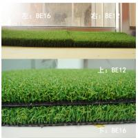 Wholesale waterproof artificial turf carpet for cricket field from china suppliers