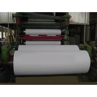 Wholesale Tissue paper roll machinery from china suppliers