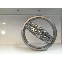 Wholesale Self Aligning Double direction thrust ball bearing / spherical plain bearing from china suppliers