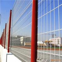 Buy cheap fence series from wholesalers