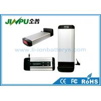 Wholesale 20Ah Rechargeable Lithium E Bike Battery 24V 480Wh For Lawn Mower from china suppliers