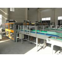 Wholesale Shrink Wrap Automated Packaging Machines PE Film Big Auto Shrink Packing Machine from china suppliers