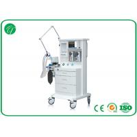 Wholesale Automatic Gas Anesthesia Machine With Multiple Ventilation Modes from china suppliers