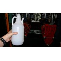 Wholesale Single or multi cavities HDPE blow molding machines for sauce bottle from china suppliers
