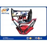 Wholesale 6 Dof  Red 3 Screan Simulator Racing Car Arcade Game Machines from china suppliers