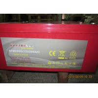Wholesale 12 Volt Solar Lead Acid Battery 200ah Long Life For Off Grid Power from china suppliers