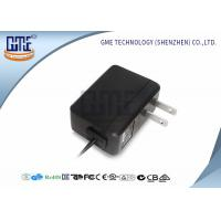Wholesale Medical Power Adapter 5v 1a US Plug Black With UL FCC Certificated from china suppliers