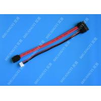 Buy cheap 58 SATA Data Cable from wholesalers