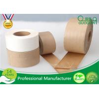 Quality Fiberglass Reinforce Easy Tear Waterproof Kraft Paper Tape 48mm X50m for sale