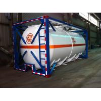 Wholesale Liquid Tank Container 48000L ISO International Shipping 40ft from china suppliers