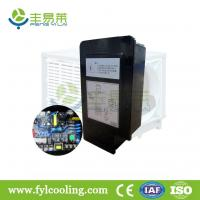 Wholesale FYL DH18DS evaporative cooler/ swamp cooler/ portable air cooler breadboard from china suppliers