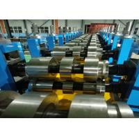 Wholesale Chinese factory direct sale high-speed 80-120m / min metal carbon steel pipe production line from china suppliers